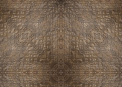 Runes in Rock (DE9942) : Panels of runes in stone. Wallpaper pattern with a 18 inch repeat. © 2014 Doug Garrabrants