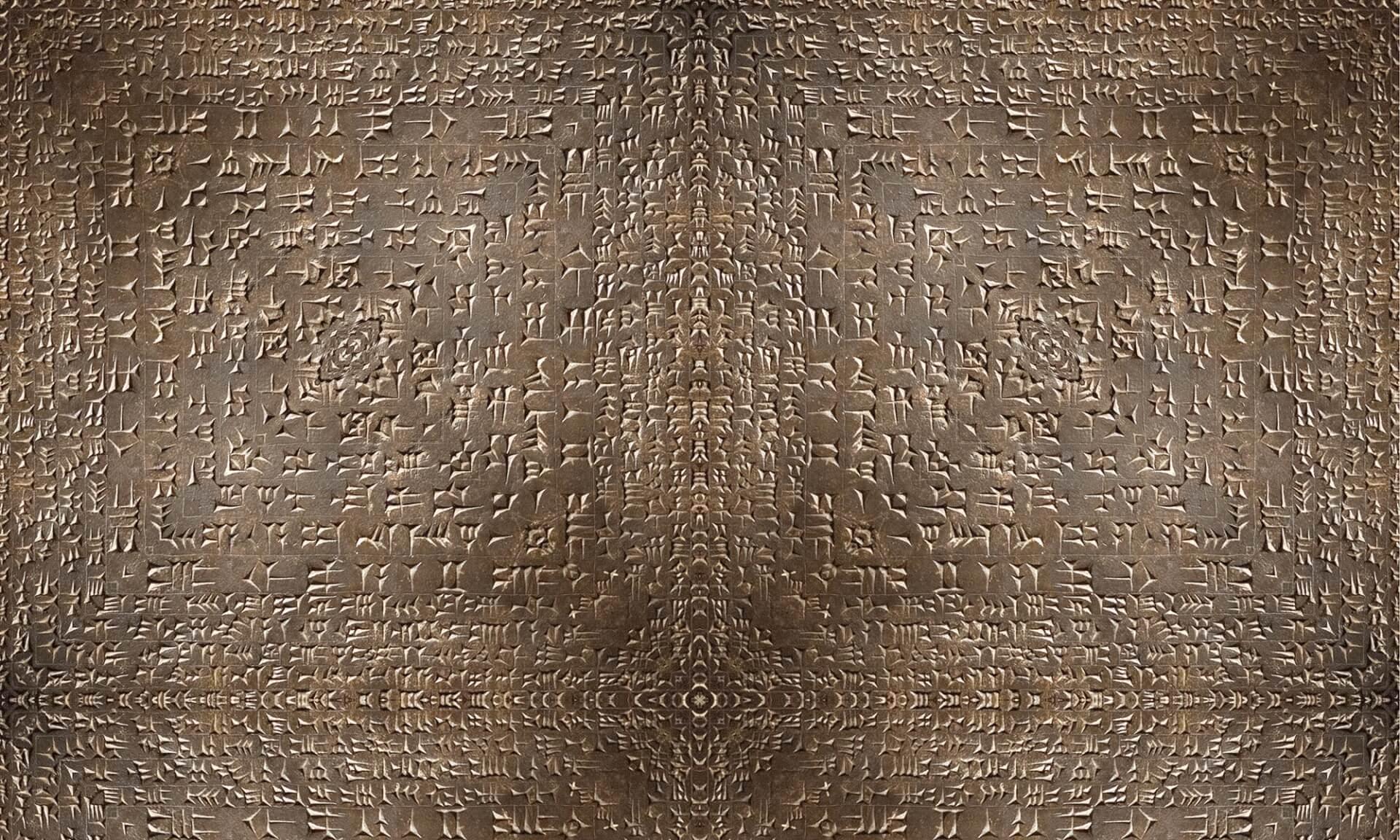Runes in Rock Doug Garrabrants